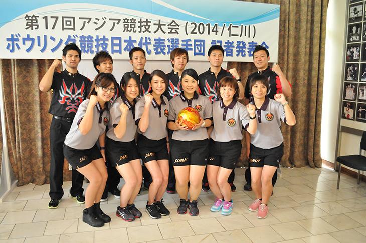 アジア競技大会 ボウリング競技日本代表選手