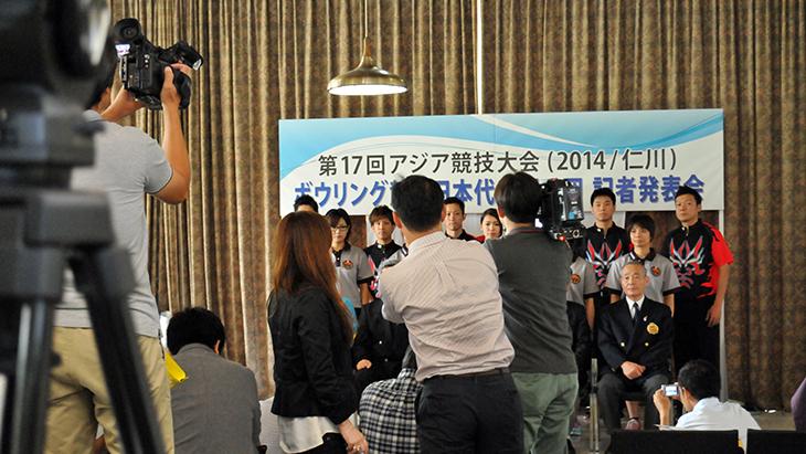 アジア競技大会 ボウリング競技日本代表記者発表会