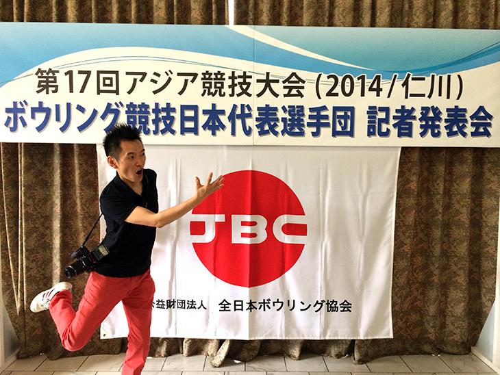 JBC 芦川和義