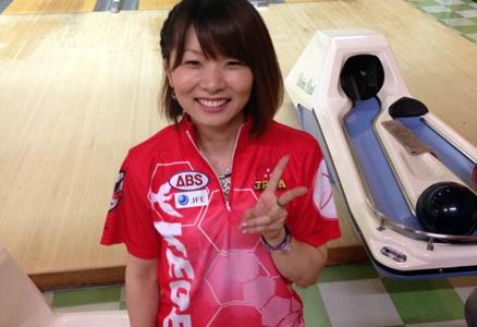 若田彩実 プロボウラー JFE西日本ジーエス ボウリング