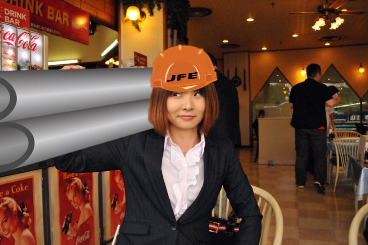 若田彩実 プロボウラー JFE西日本 ボウリング