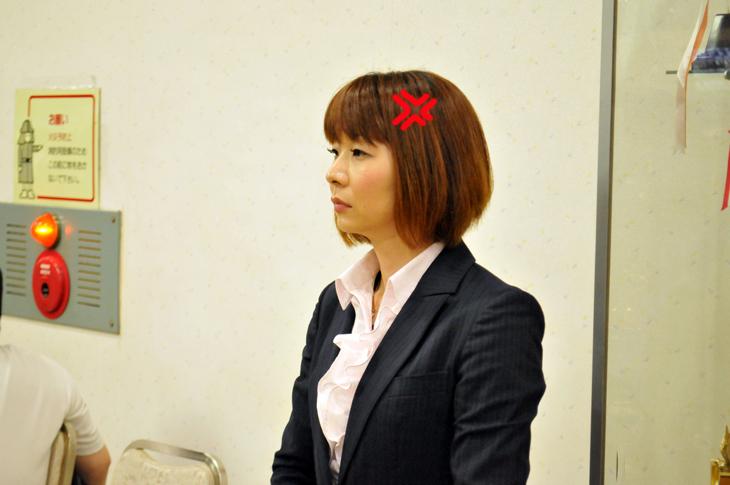 若田彩実 プロボウラー JFE西日本 ボウリング 新人