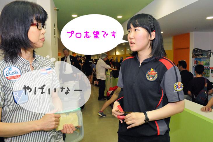 石本美来 女子高生ボウラー 高校選手権 優勝