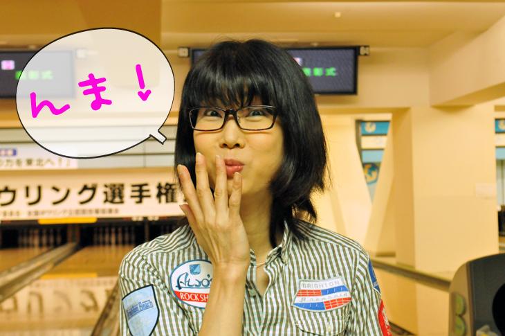松本妃永JBC 高校選手権 表彰式 ボウリング