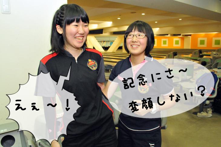 今井双葉 石本美来 JBC 現役女子高校生