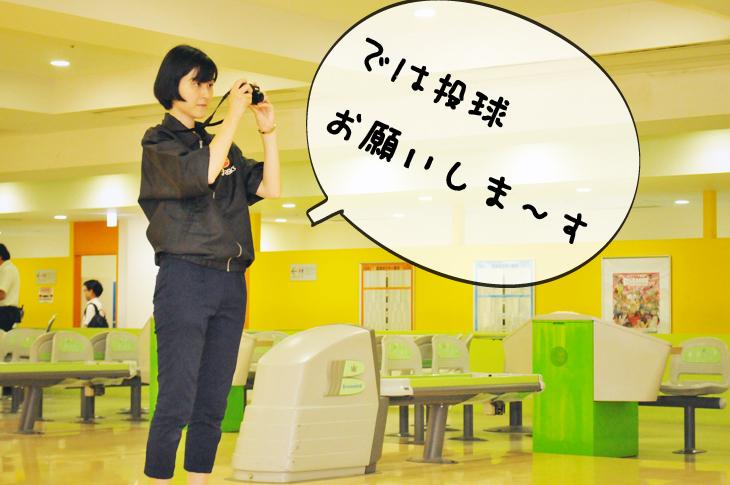 JBC 宮内久美子 広報