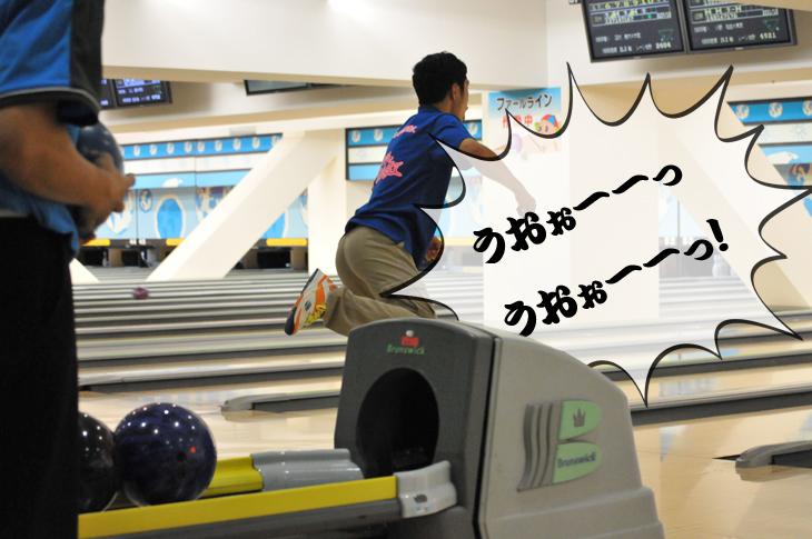 高木裕太 JBC 高校生 両手投げ 雄叫び