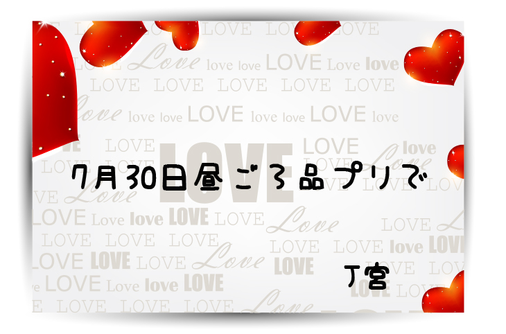 JBC 広報 全日本ボウリング協会