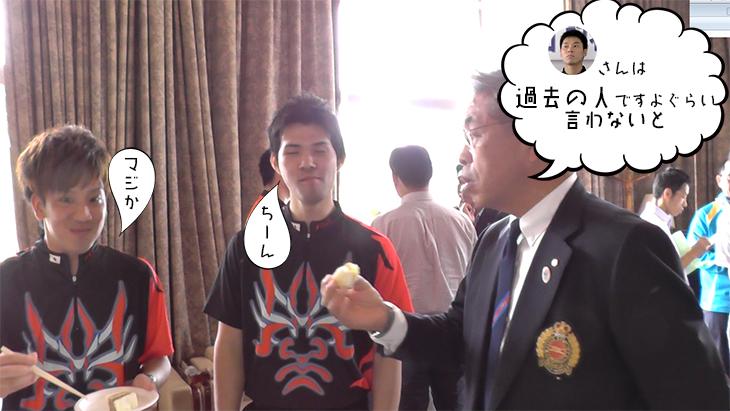 JBC副会長 北川薫 中京大学