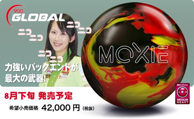 ABS 900グローバル MOXIE モキシー