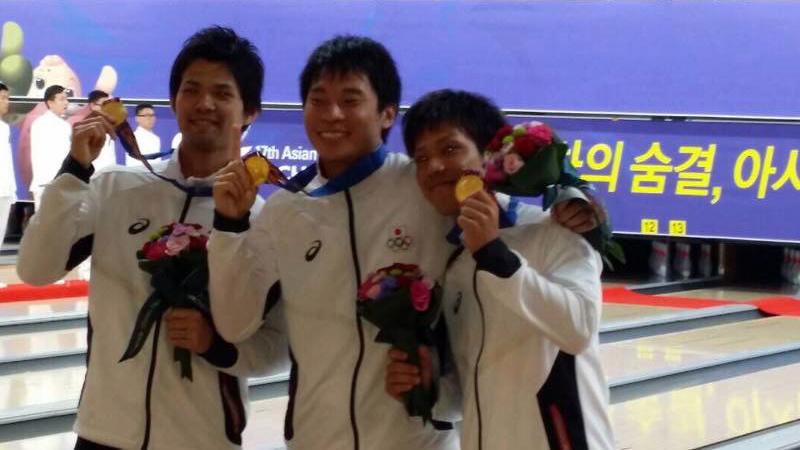 アジア大会 ボウリング トリオ 安里 佐々木 和田