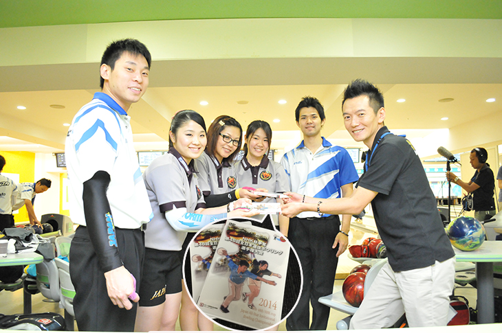 NHK杯争奪第48回全日本選抜ボウリング選手権大会