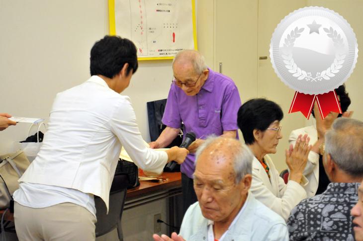 長寿ボウラー 90歳 ボウリング大会 町田春生