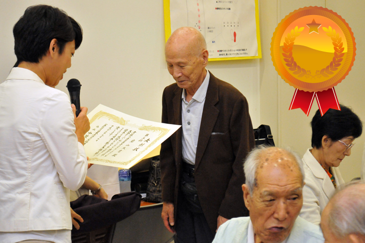 岩山大吉 長寿ボウラー 90歳 ボウリング大会