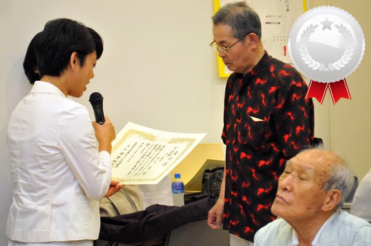 竹内勇 長寿ボウラー 80歳 ボウリング大会