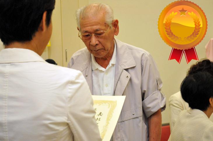 濱田粂吉 長寿ボウラー 80歳 ボウリング大会