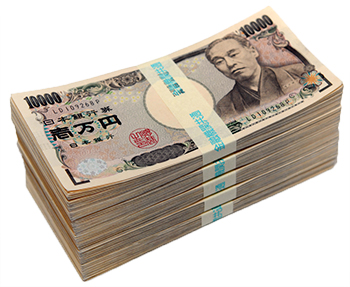 500万 賞金