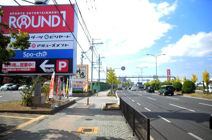 ラウンドワンレディース2014 ラウンドワン 堺中央環状店 ROUND1CupLadies2014