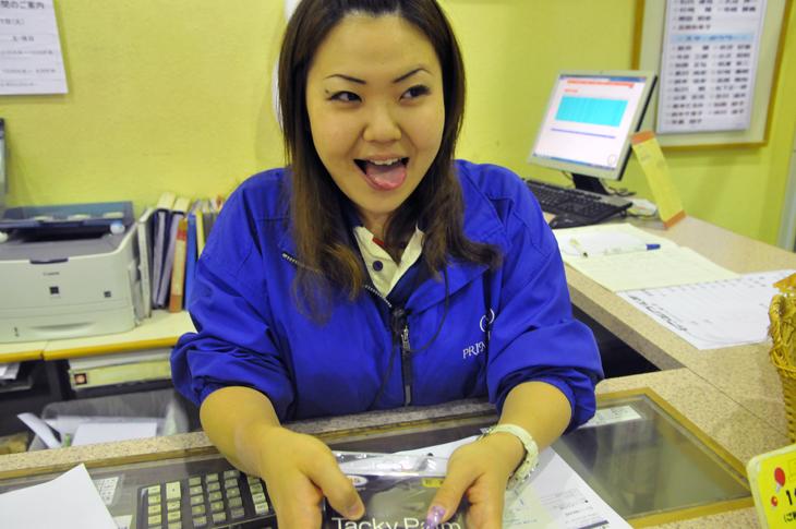 吉川朋絵 大磯プリンスホテル ボウリング