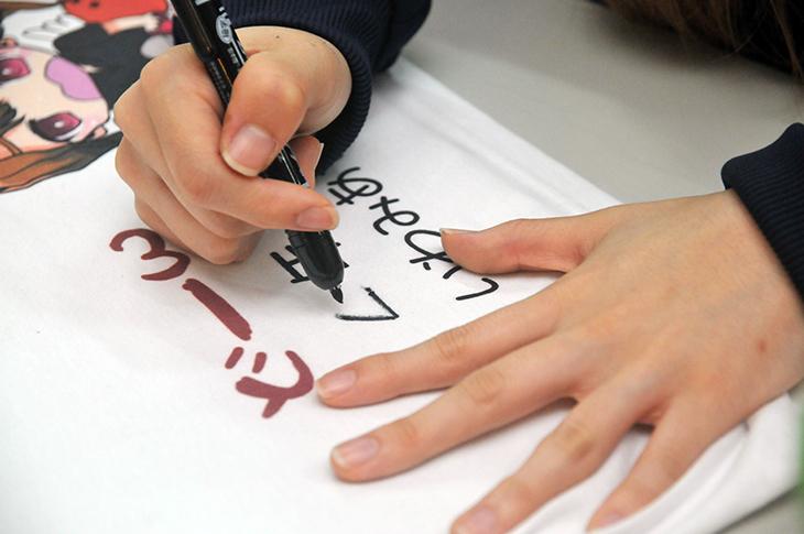 岩見彩乃 のいちゃん サイン