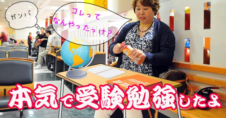 板倉奈智美 USBC ナショナルチーム ジュニア レッスン