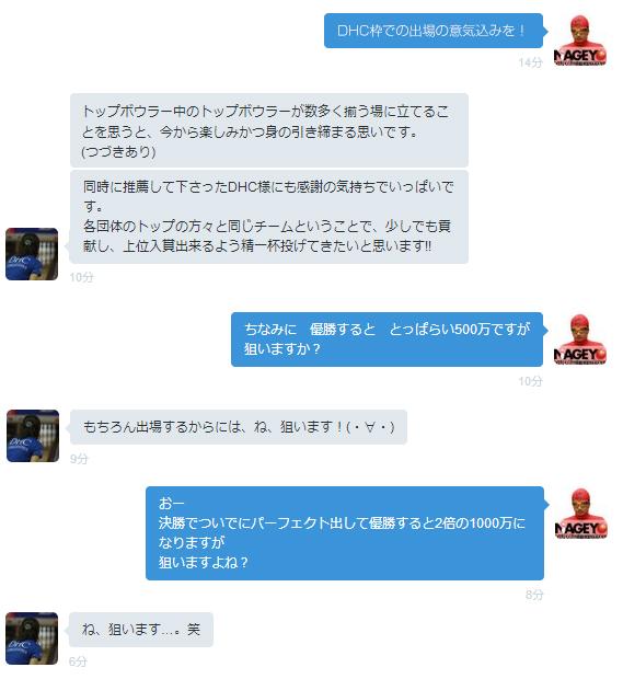 亀島愛永 Twitter