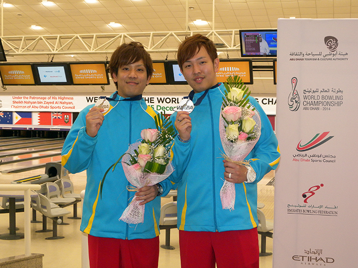 世界選手権 安里 吉田 ボウリング