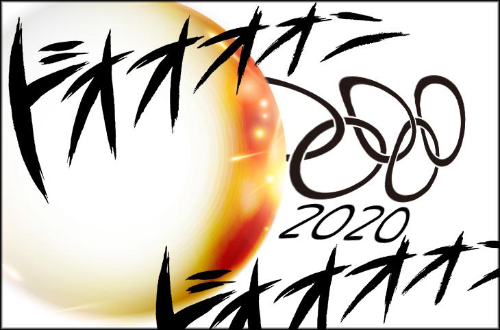 ボウリング オリンピック 署名