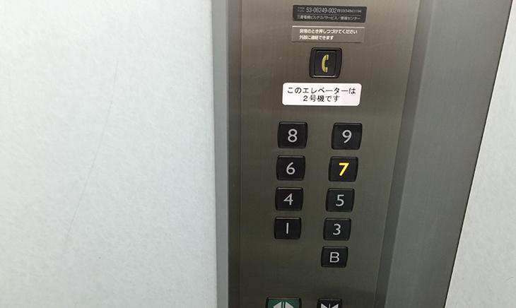 東京ポートボウル