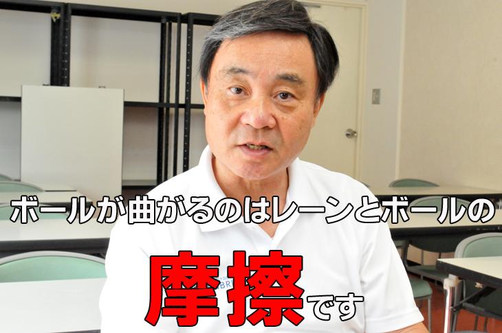 プロショップヒサカ 日坂義人 ドリラー