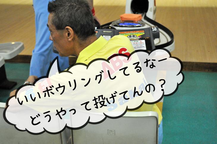 酒井武雄 プロスポーツ大賞 連続シード