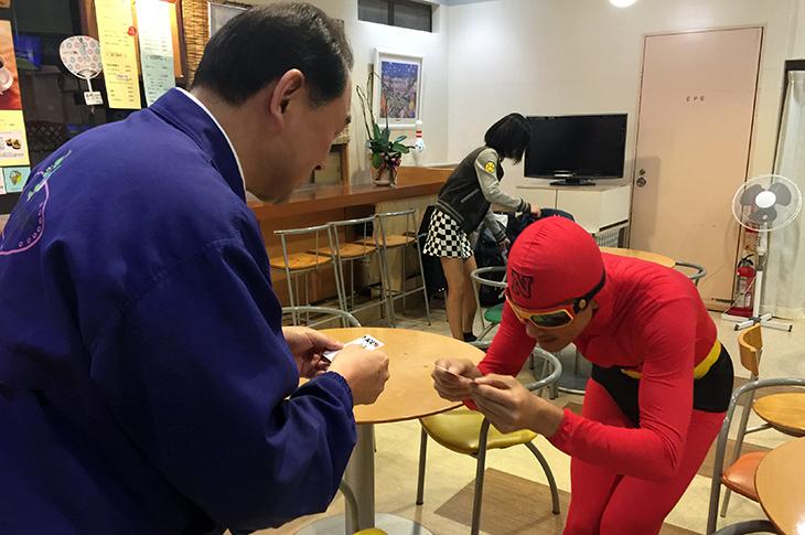菅原洋司 カミヤボウル ナゲルマン