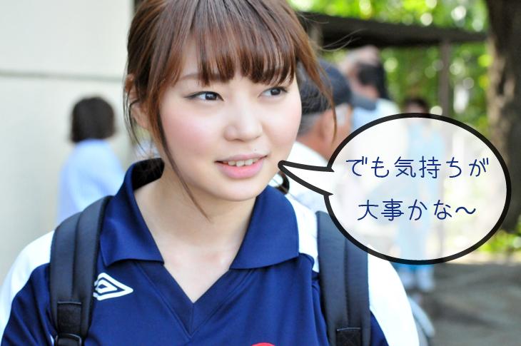 浅田梨奈 JBC NHK杯