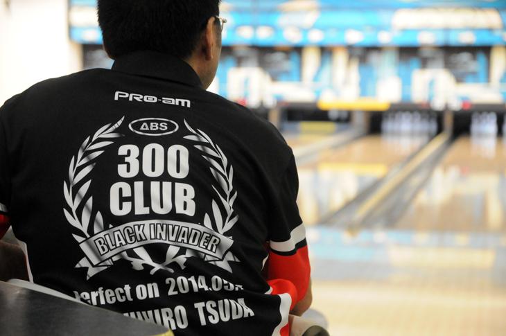 ABS 300クラブ ユニフォーム