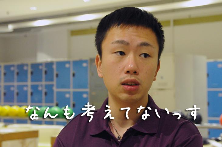 藤井信人 スターレーン ス200点