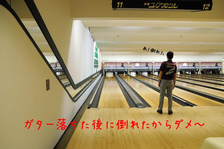 スペアミス starlane 藤井信人