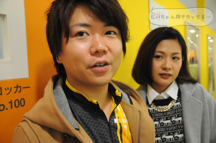 JBC NHK杯 手島大地 手島菜月