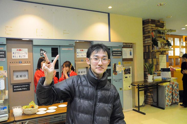 nageyo新年会 3位