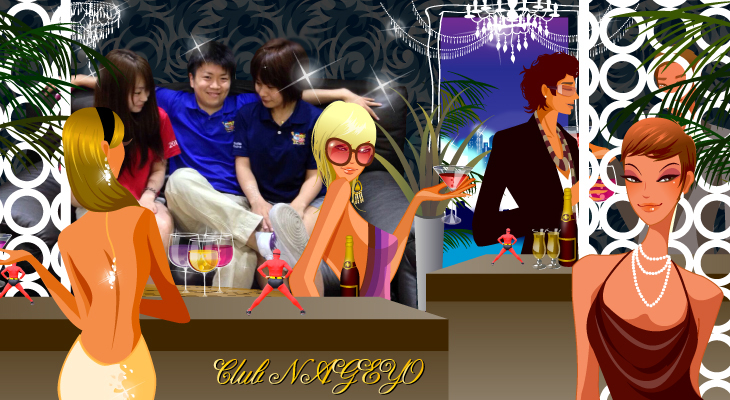 手島大地 NHK杯 JBC