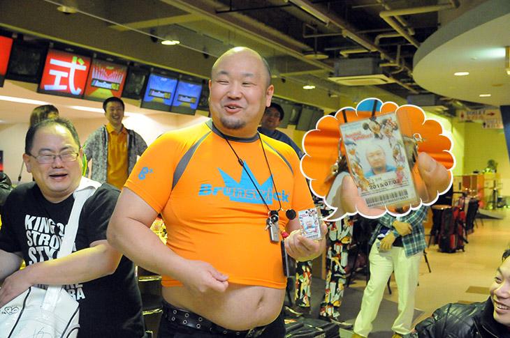 東京ディズニーランド 年間パスポート