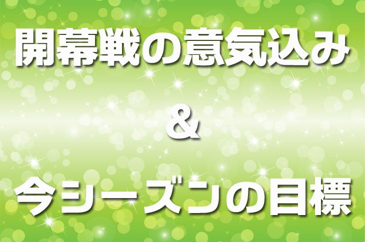 宮崎オープン 2015 女子プロボウラー