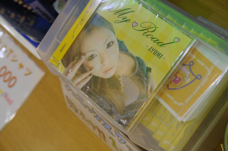 漆崎愛弓 フェニックスレイズ CD 歌手