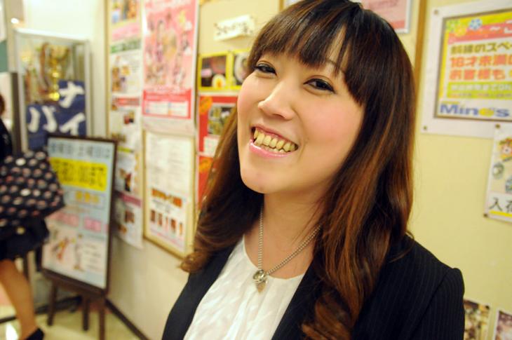 ボウリング 亀井智美