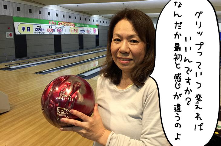 紺野 桂子(こんの けいこ)