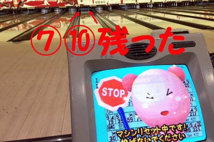 秋吉夕紀 フェニックスレイズ トーナメント