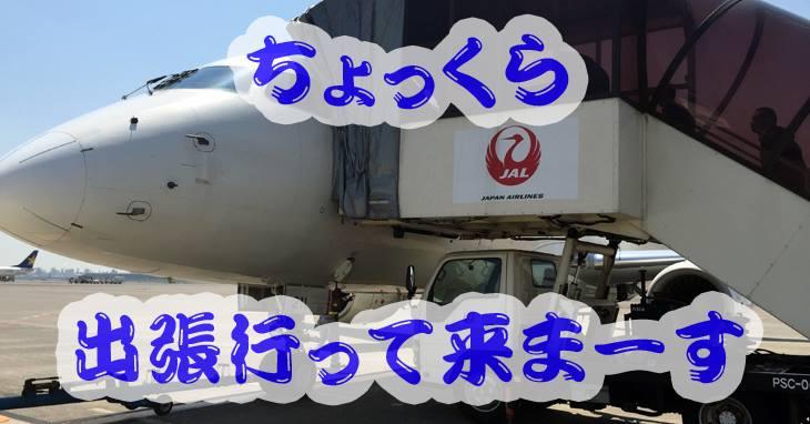 プロボウリング 宮崎オープン 2015 開幕戦
