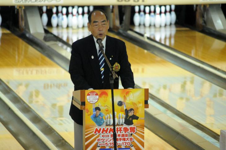 全日本選抜 ボウリング