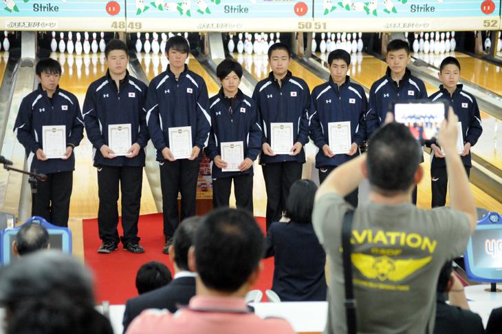 ボウリング ユースナショナルチーム