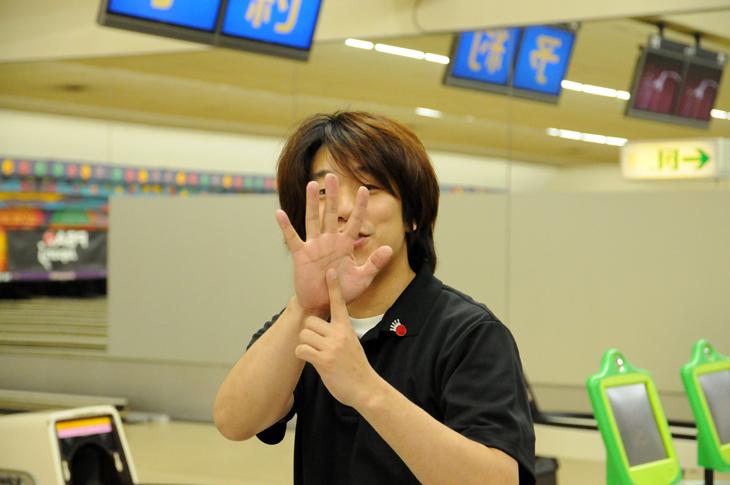 japanbowlingpromotion 吉田樹弐亜