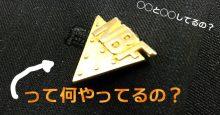 NBF 日本ボウラーズ連盟